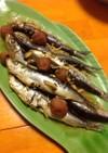 うるめ鰯の生姜、梅、昆布茶煮