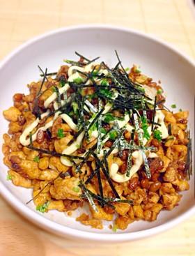 ダイエット♡パラパラ納豆の豆腐のそぼろ丼