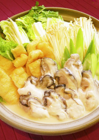 ☺簡単あったか料理♪牡蠣の味噌豆乳鍋☺