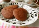 チョコたっぷり☆チョコレートクッキー