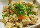 ✿そぼろ高野豆腐✿