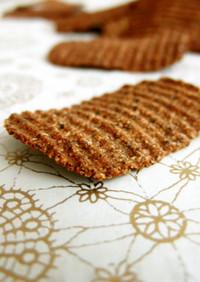 低糖質*大豆製品&ごまの和風チップス