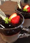 *チョコムース♥コーヒージュレ乗せ*