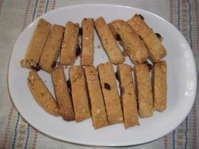 米粉と大豆粉のヘルシービスコティ