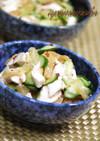 中華くらげとささみのサラダ