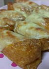 簡単♪炙りチーズ稲荷寿司(ノ´∀`*)♡