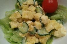 さつま芋コロコロサラダ