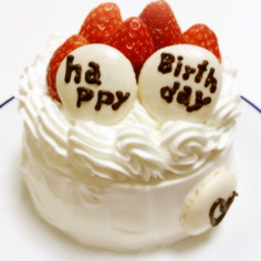 失敗マカロン利用♥誕生日ケーキ