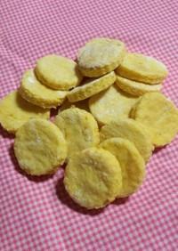 ダイエット★生おからさつまいもクッキー
