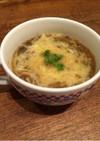 無水鍋・オニオングラタンスープ