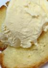 我が家のハニーバタートースト