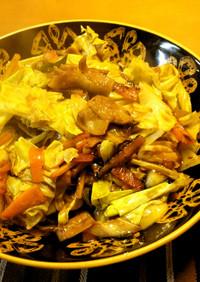 春キャベツのコテッチャン炒め