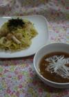 海鮮塩焼きそば~広島つけ麺風