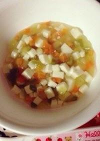 離乳食♡豆腐と野菜のトロトロ煮