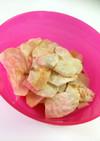 子供のおやつに☆ノンフライ里芋チップス