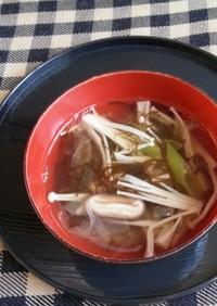 ☆簡単☆もずくスープ