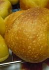 酵母種入りカボチャロールパン