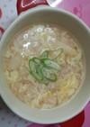 優しいバリの味♥アスパラガススープ