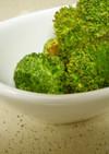 副菜にブロッコリーのオーブン焼き