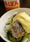 新玉ねぎで!!サバ水煮缶+マヨぽんサラダ