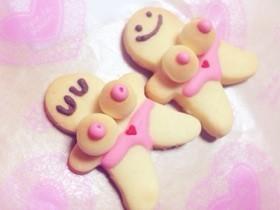 おっぱいクッキーちゃん♡