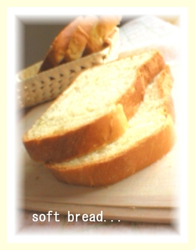 【HB】口溶け最高ふわふわ食パン☆