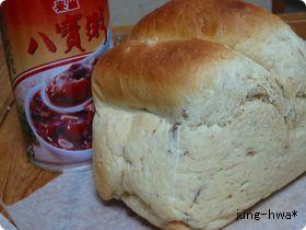 八寶粥パン