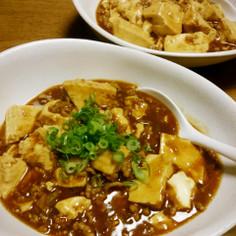 我が家の麻婆豆腐