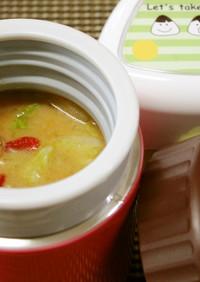 10分でできるプチッとスープポットスープ