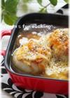 熱々♡和風おにぎりオニオングラタンスープ