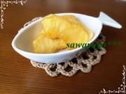 オーブンでりんごのセミドライ***の写真