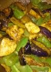 ガラムマサラ風味の麻婆茄子