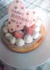 母の誕生日☆ベイクドチーズケーキ