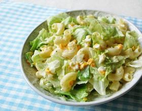 レタスと卵のマカロニサラダ