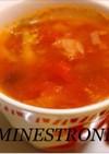 トマトのうま味♡トマトスープ