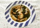 プチッと鍋で♪きのことお麩のスープ