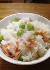 鮭と枝豆のごはん