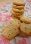 生地は10分で!オレンジクッキー