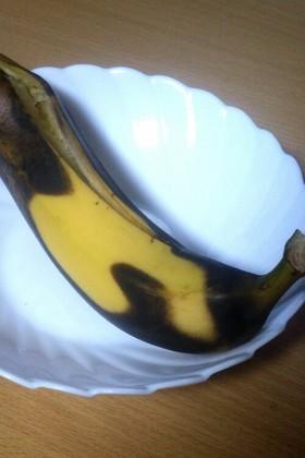 レンジで焼きバナナ▼