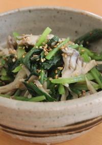 ☆超簡単な小松菜と舞茸のナムル☆
