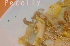 レンジで簡単!白菜煮物☆だしパック再利用