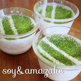 簡単♪豆乳と甘酒のマシュマロムース
