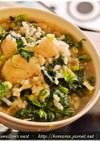黑木耳龍葵魴魚粥.柯媽媽の植物燕窩