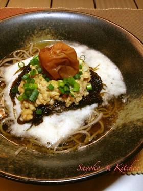 納豆ととろろのネバネバ蕎麦
