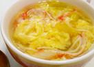 白菜とカニカマのとろりんスープ♪