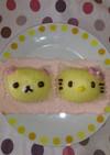 HMでデコ☆コリラックマ★キティ蒸しパン