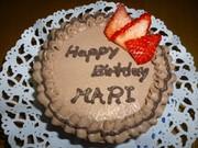 ベジタリアンのチョコ風ケーキ☆マクロビの写真
