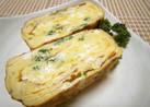 パセリ&チーズの玉子焼き♡
