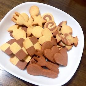 クッキー神レシピ✩。⁎:*