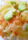 春だよ♪そら豆と海老の小さいかき揚げ❀